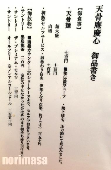20140407-02